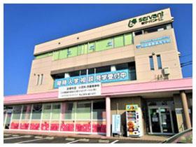 明誠義塾高等学院さくらこどもリハビリクリニック(可児市)